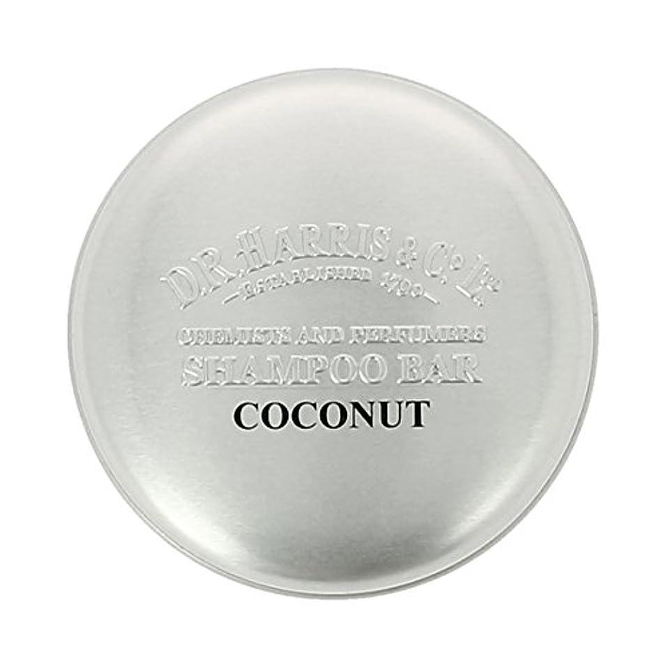 食用中庭水っぽいD Rハリス ココナッツシャンプーバー50g[海外直送品] [並行輸入品]