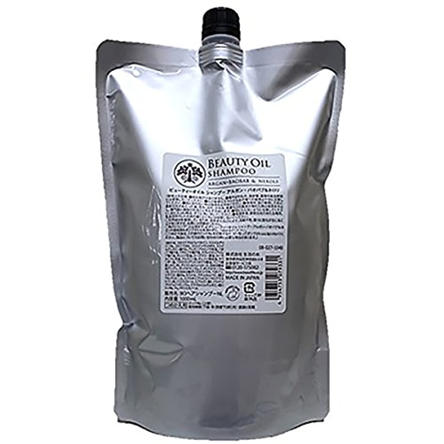 飲み込むシアーシガレット生活の木 アルガン?バオバブ&ネロリ シャンプー1000ml詰替