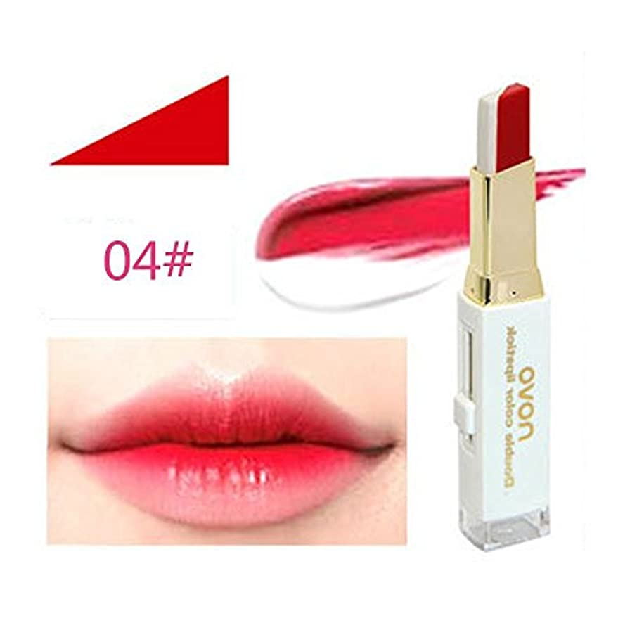 プール媒染剤究極のトーン ティント 変色リップ グラデーション 人気 口紅 立体感 唇ケア 落ちにくい リップバーム 3.8g 全8色 (04)