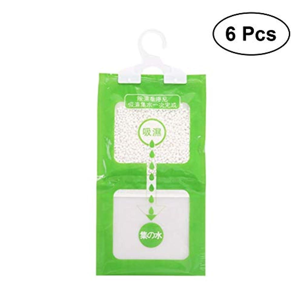 一緒任命する自体Healifty ハンギングモイスチャーアブソーババッグワードローブ除湿器吸湿性アンチモールドデシカントグリーン6個