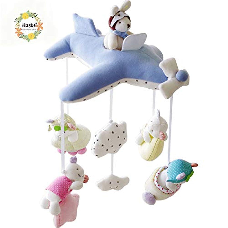 証言するところで思慮深いベッドメリー メロディいっぱい オルゴールメリー おやすみメリー モービル人気ランキング獲得商品 おもちゃ オルゴール ホルダー支柱(3点セット)ベビー寝かしつけ用品