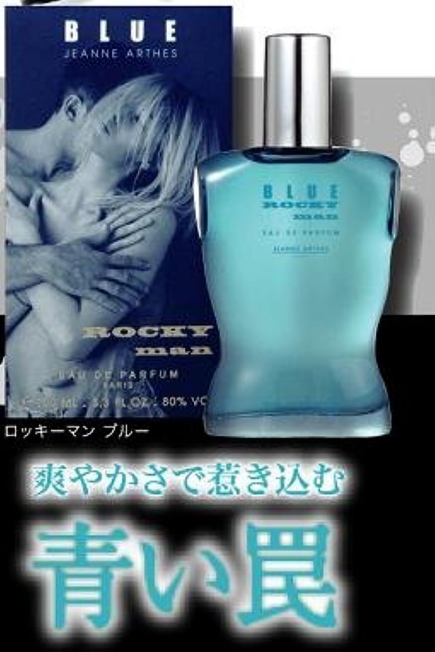 司書価値のないソースジャンヌアルテス ロッキーマン ブルー オードパルファム EDP 100mL 香水