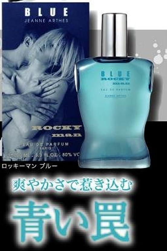 カートこんにちは古代ジャンヌアルテス ロッキーマン ブルー オードパルファム EDP 100mL 香水