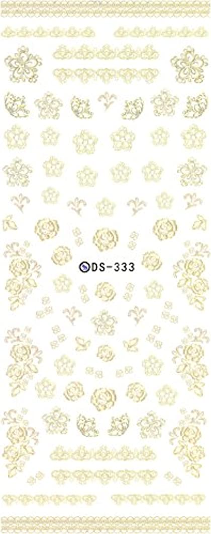 アイザック君主制脚本家ウォーターネイルシール デザイン ワンポイント 選べる14種類 極薄?重ね貼りOK (03-X82)