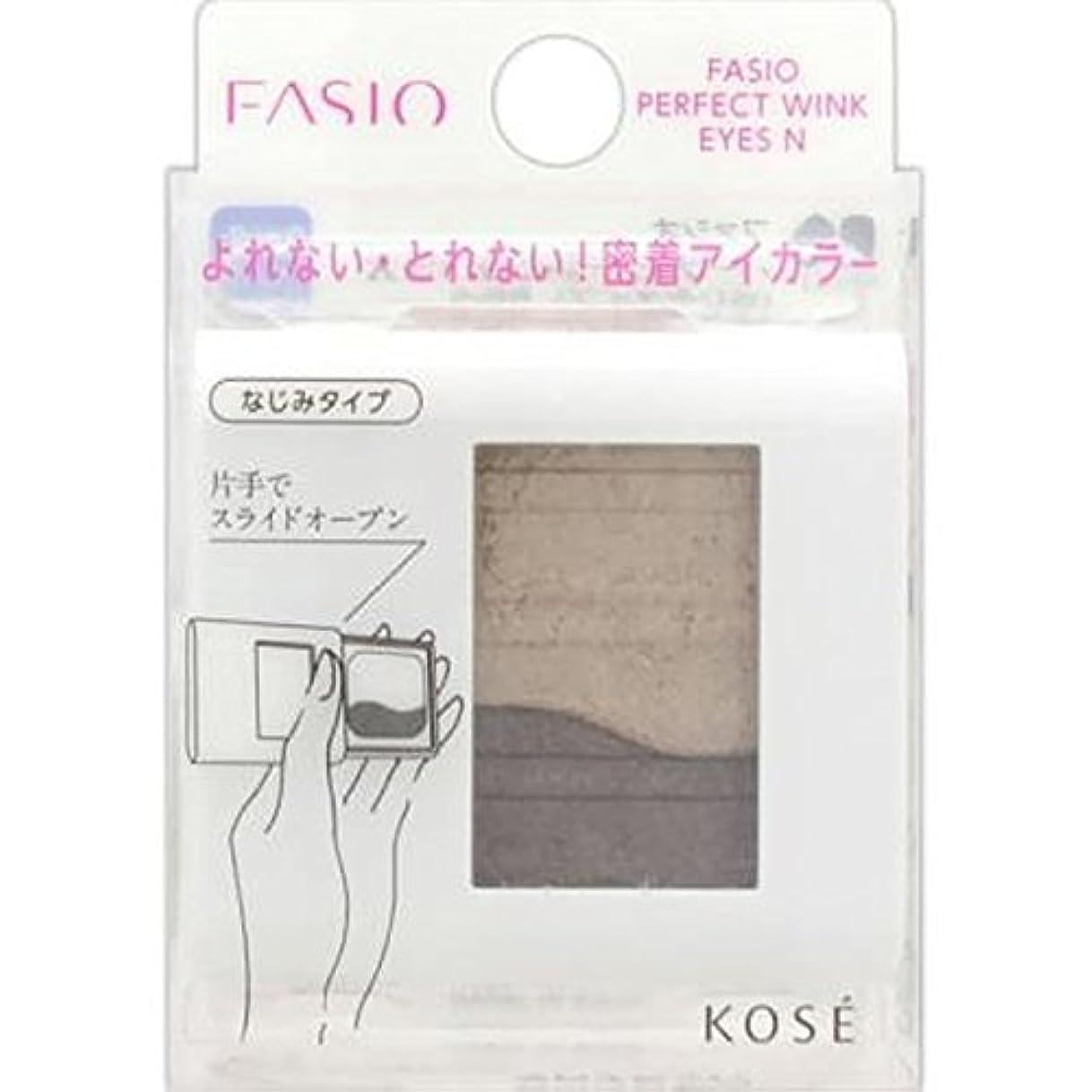 記者カニが欲しいコーセー ファシオ パーフェクトウィンクアイズ N #006 1.7g
