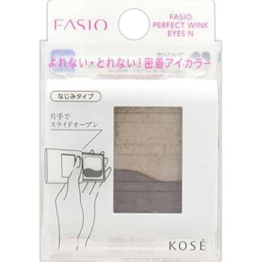 確立いくつかの丈夫コーセー ファシオ パーフェクトウィンクアイズ N #006 1.7g