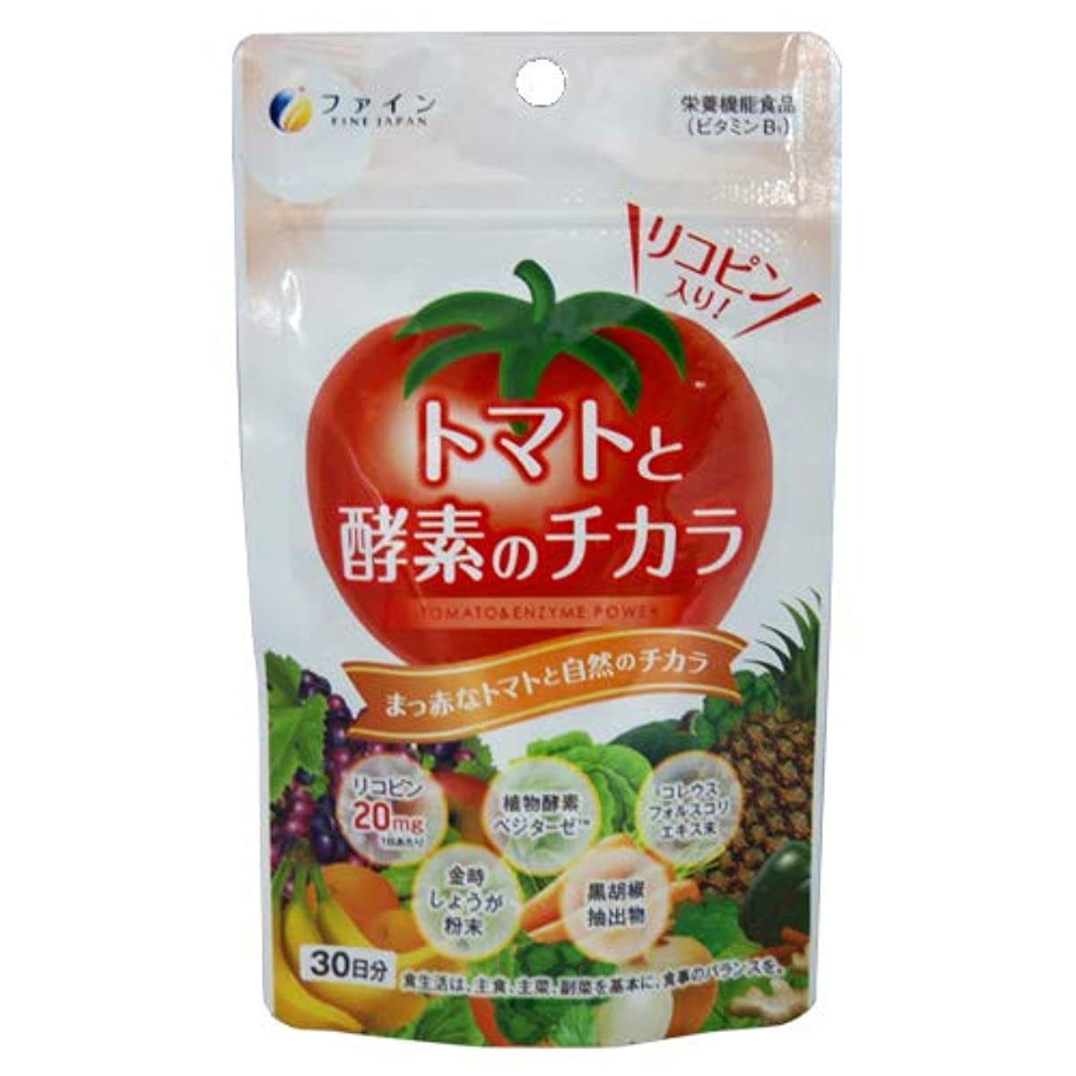 歩き回る最少振動するファイン トマトと酵素のチカラ 【30袋組】
