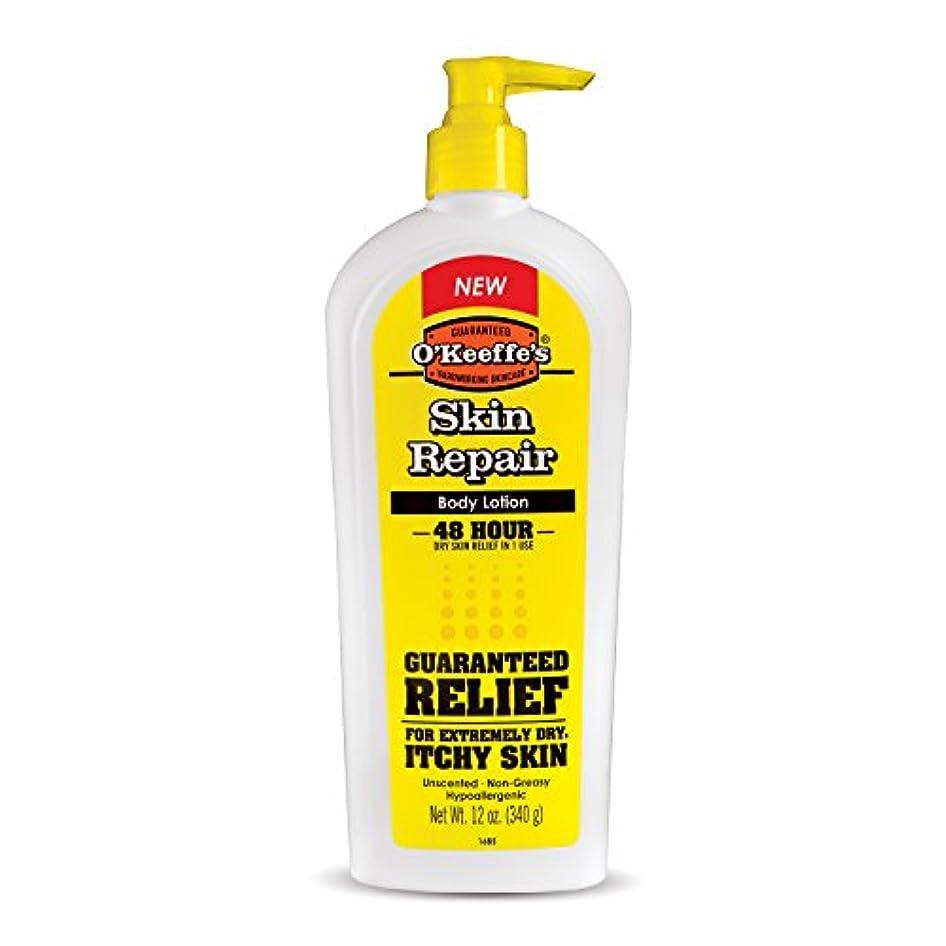 ヘアシネウィ閉塞ひどい乾燥?ひび割れに オキーフスキン リペアボディローション&ドライスキンモイスチャライザー ポンプボトル 12オンス 海外直送品