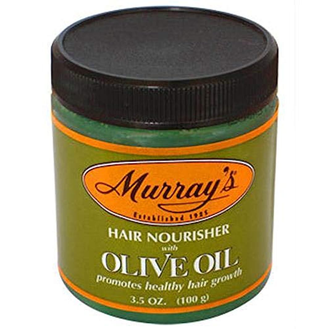 外出ピービッシュの前でMURRAY'S(ブランド) マーレーズ - Olive Hair Oil/香水?コスメ 【公式/オフィシャル】