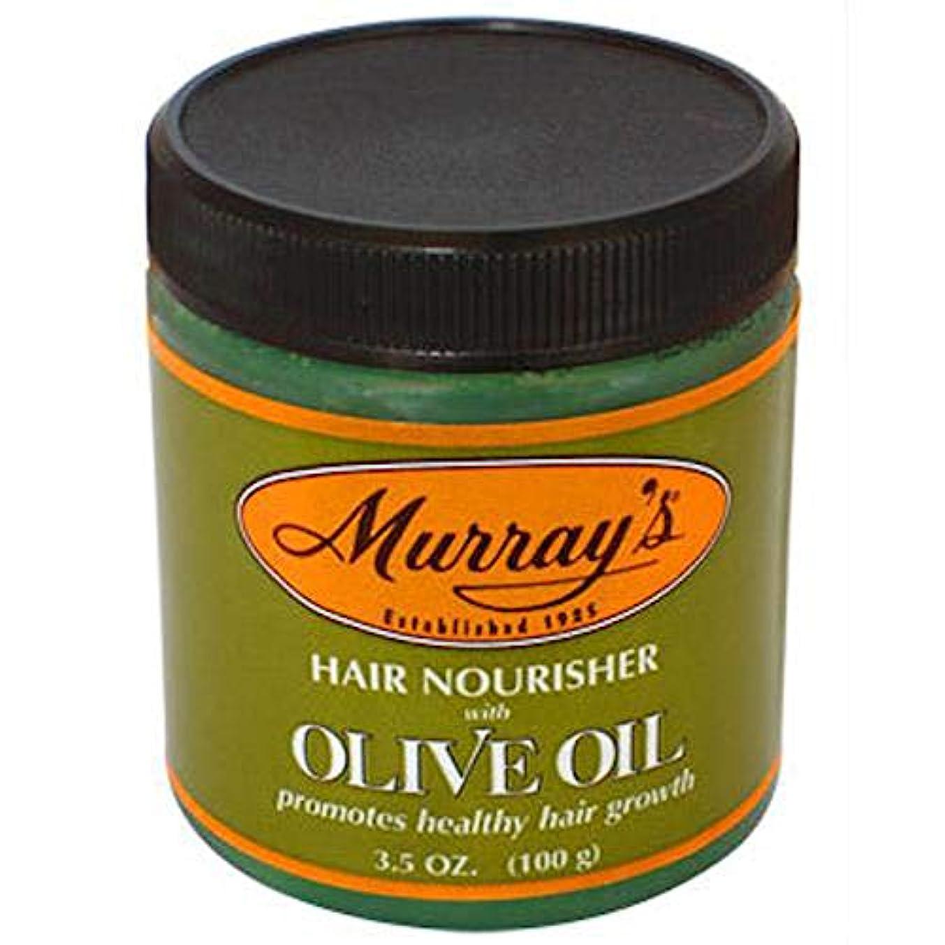 ステープルしおれたアームストロングMURRAY'S(ブランド) マーレーズ - Olive Hair Oil/香水?コスメ 【公式/オフィシャル】