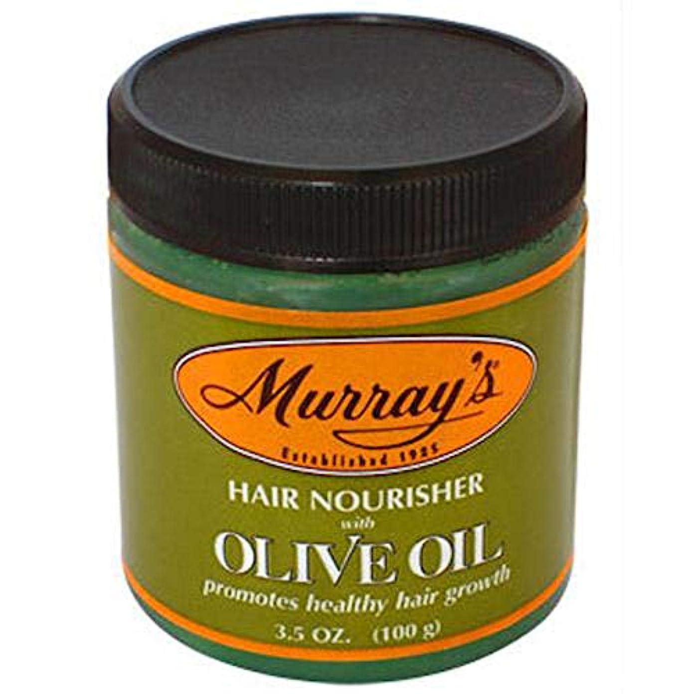 ファイター外交問題あそこMURRAY'S(ブランド) マーレーズ - Olive Hair Oil/香水?コスメ 【公式/オフィシャル】