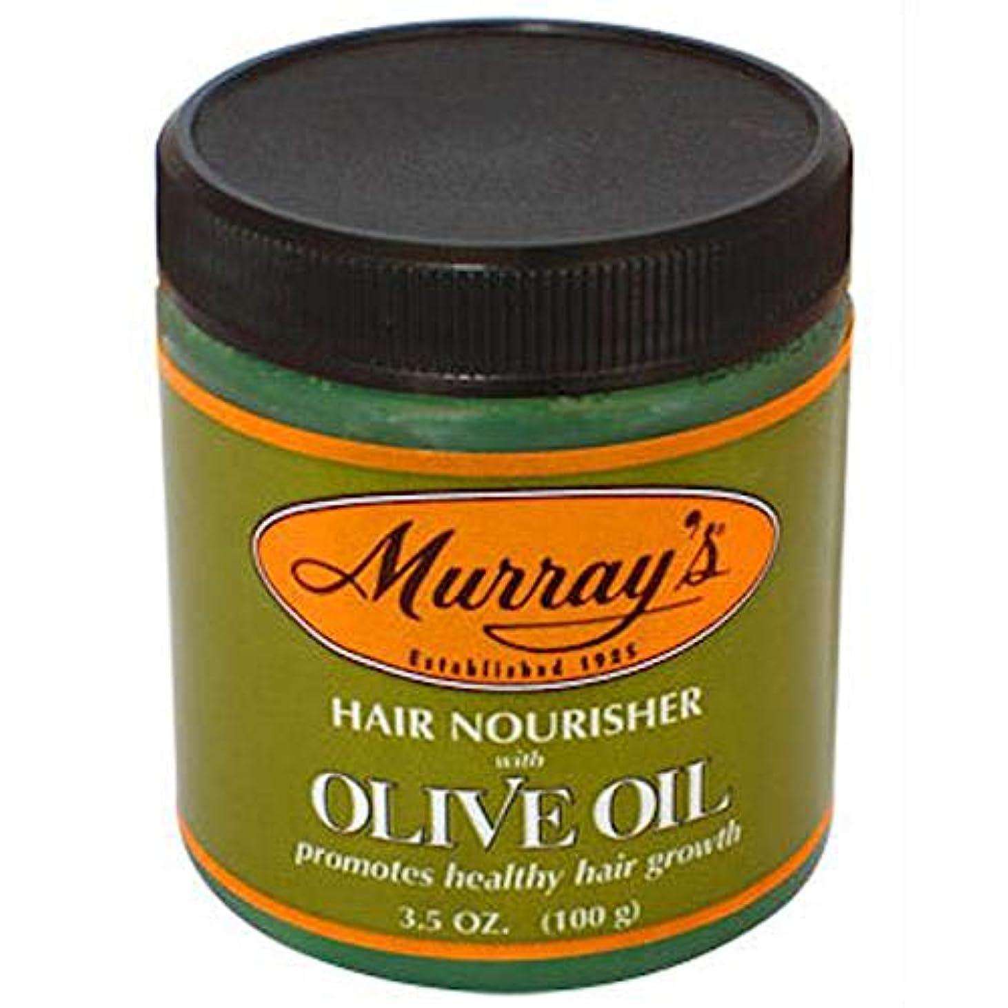接続記事人物MURRAY'S(ブランド) マーレーズ - Olive Hair Oil/香水?コスメ 【公式/オフィシャル】
