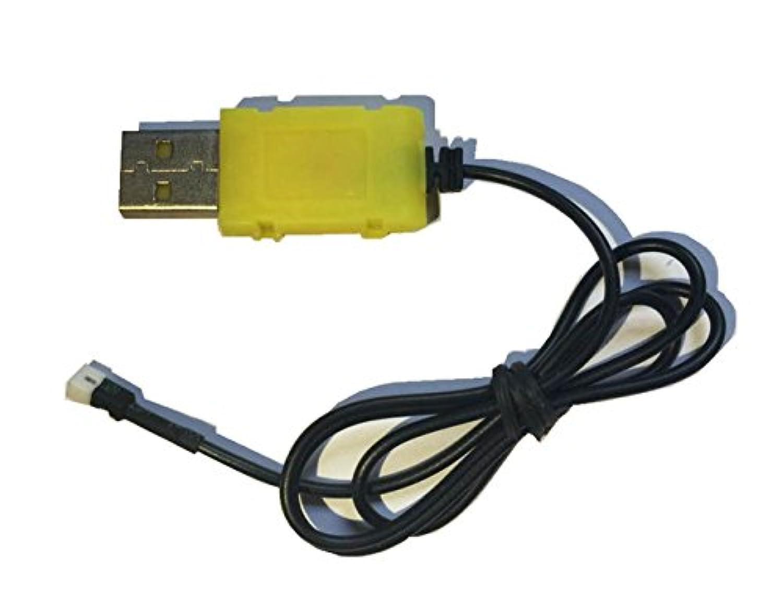 ZZRC Toys USB充電器 for Z101ミニドローン スペアパーツ