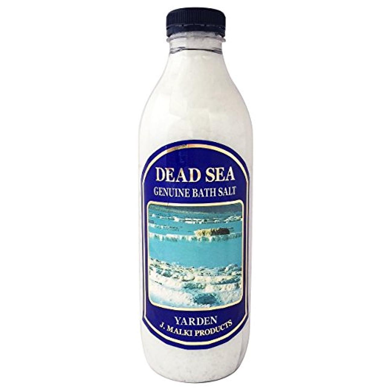 ショッピングセンター極小調子デッドシー?バスソルト 1kg(約10回分)【DEAD SEA BATH SALT】死海の塩/入浴剤(入浴用化粧品)