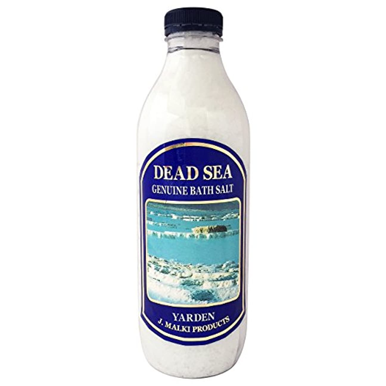想像するコール苦味デッドシー?バスソルト 1kg(約10回分)【DEAD SEA BATH SALT】死海の塩/入浴剤(入浴用化粧品)