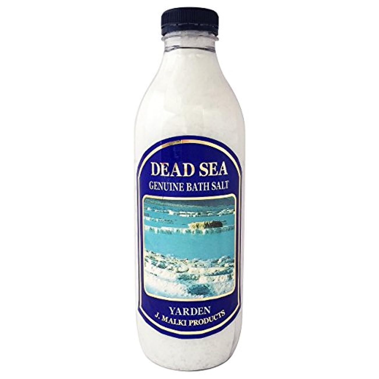 ぐったり卑しい繁雑デッドシー?バスソルト 1kg(約10回分)【DEAD SEA BATH SALT】死海の塩/入浴剤(入浴用化粧品)