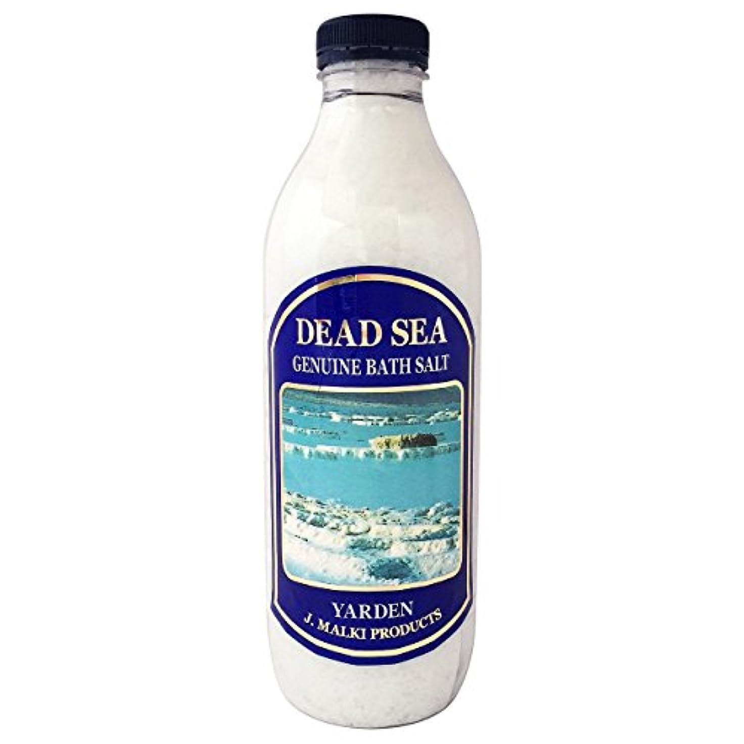 歪める中断散るデッドシー?バスソルト 1kg(約10回分)【DEAD SEA BATH SALT】死海の塩/入浴剤(入浴用化粧品)