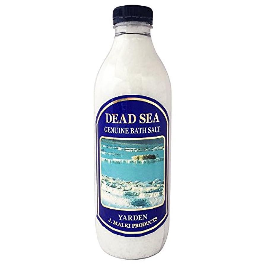 ようこそ確立しますフローティングデッドシー?バスソルト 1kg(約10回分)【DEAD SEA BATH SALT】死海の塩/入浴剤(入浴用化粧品)