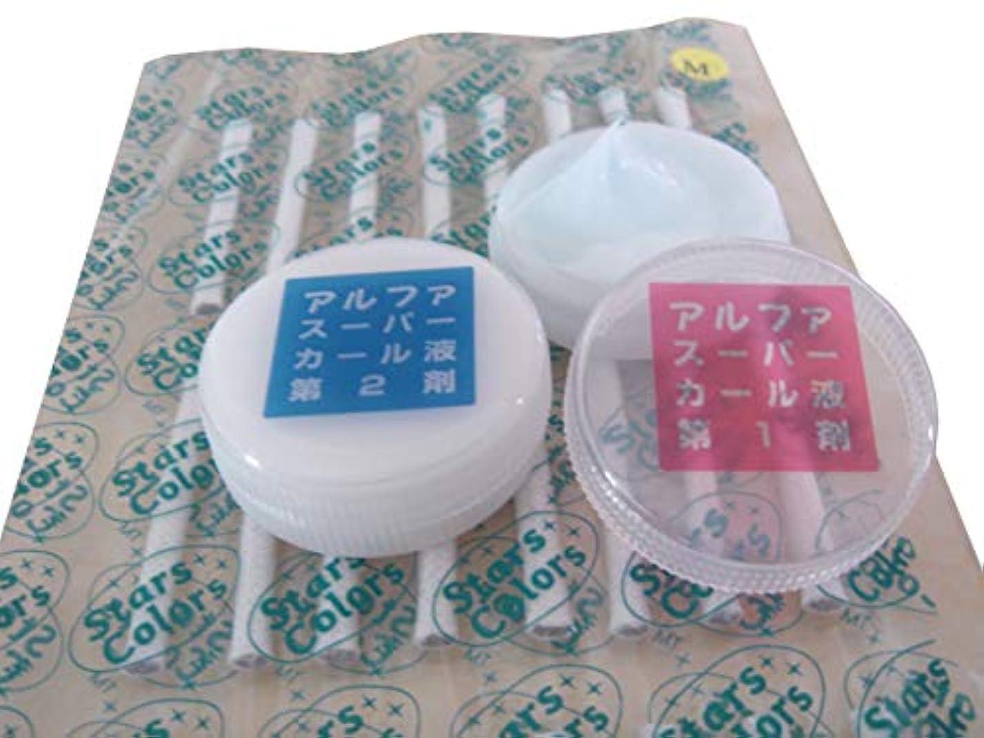 溶ける始めるマージン★時間短縮!付けまつげ用まつげパーマ液&粘着ロット32本セット (M)
