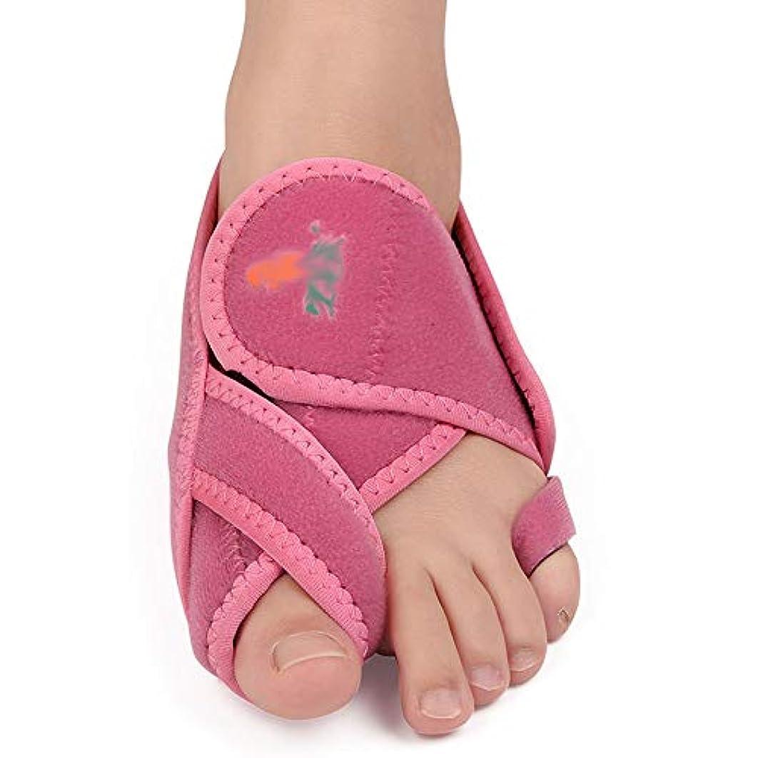 記念碑マーチャンダイザーアクション外反母alignアライナー、外反母deform変形および腱膜瘤捻womanされた外反母hallスプリントは、女性と男性のつま先の炎症のために,Pink-LeftFoot