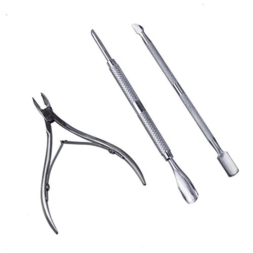 王位圧縮されたポジションAFBEST ポケットネイルキューティクルニッパーパックは、爪切りが含まれています、パック3