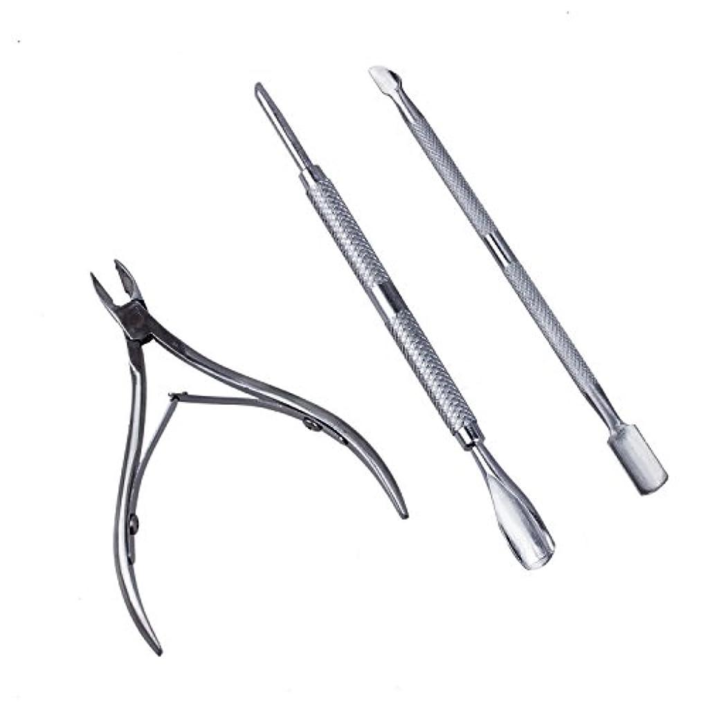 先生異形楽しいSODIAL(R) ポケットネイルキューティクルニッパーパックは、爪切りが含まれています、パック3
