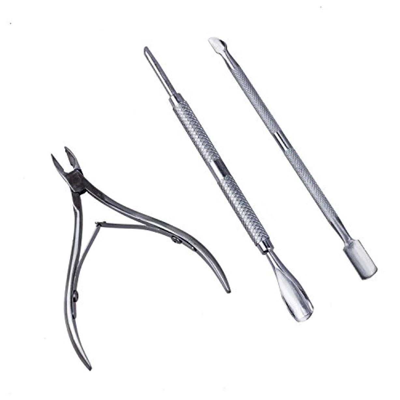 私たち最初に連帯Naliovker ポケットネイルキューティクルニッパーパックは、爪切りが含まれています、パック3