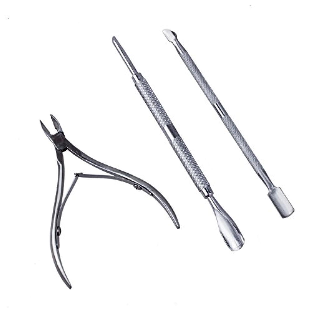 ストラップ運動定期的AFBEST ポケットネイルキューティクルニッパーパックは、爪切りが含まれています、パック3