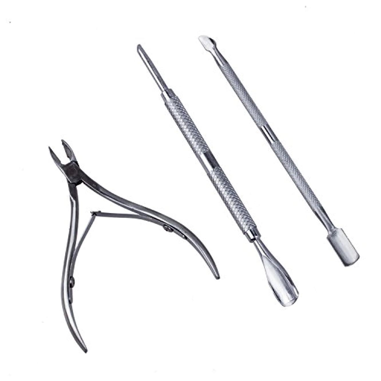 ラウンジ満足できるペーストupperx ポケットネイルキューティクルニッパーパックは、爪切りが含まれています、パック3