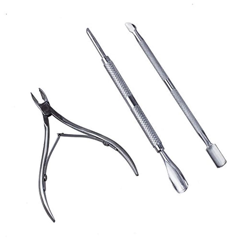 発掘抑圧送信するNaliovker ポケットネイルキューティクルニッパーパックは、爪切りが含まれています、パック3