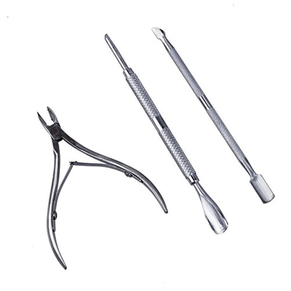 手錠リラックスしたできればupperx ポケットネイルキューティクルニッパーパックは、爪切りが含まれています、パック3