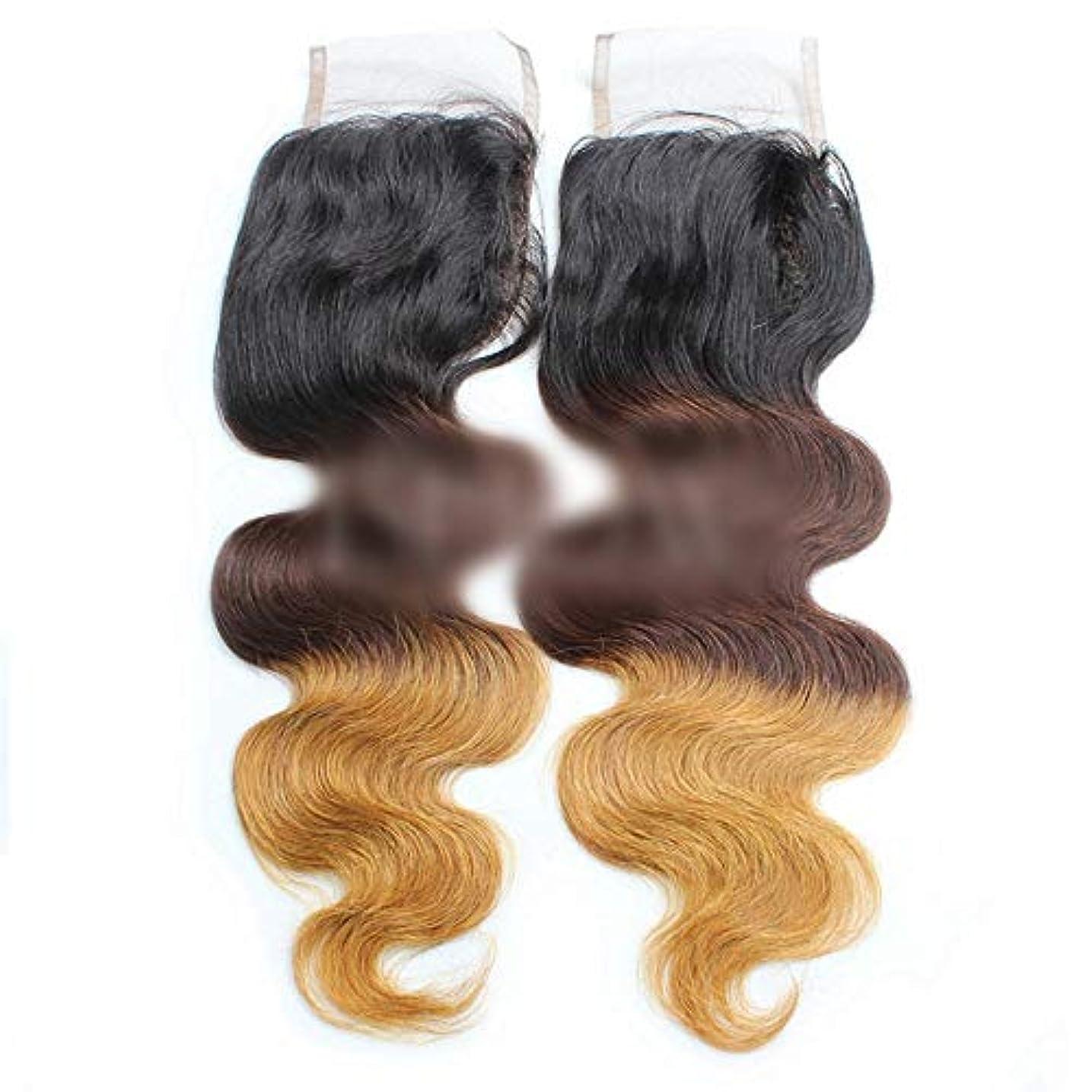 国旗霧バストWASAIO ブラウンのヘアエクステンションブラジルバンドルブラックは女性無料パート4×4インチのための3トーンの色人間の髪を金髪にします (色 : ブラウン, サイズ : 14 inch)