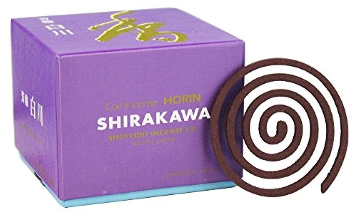 ペグキャリッジブランド名Shoyeido ホワイトリバー香 10巻セット - Shirakawa