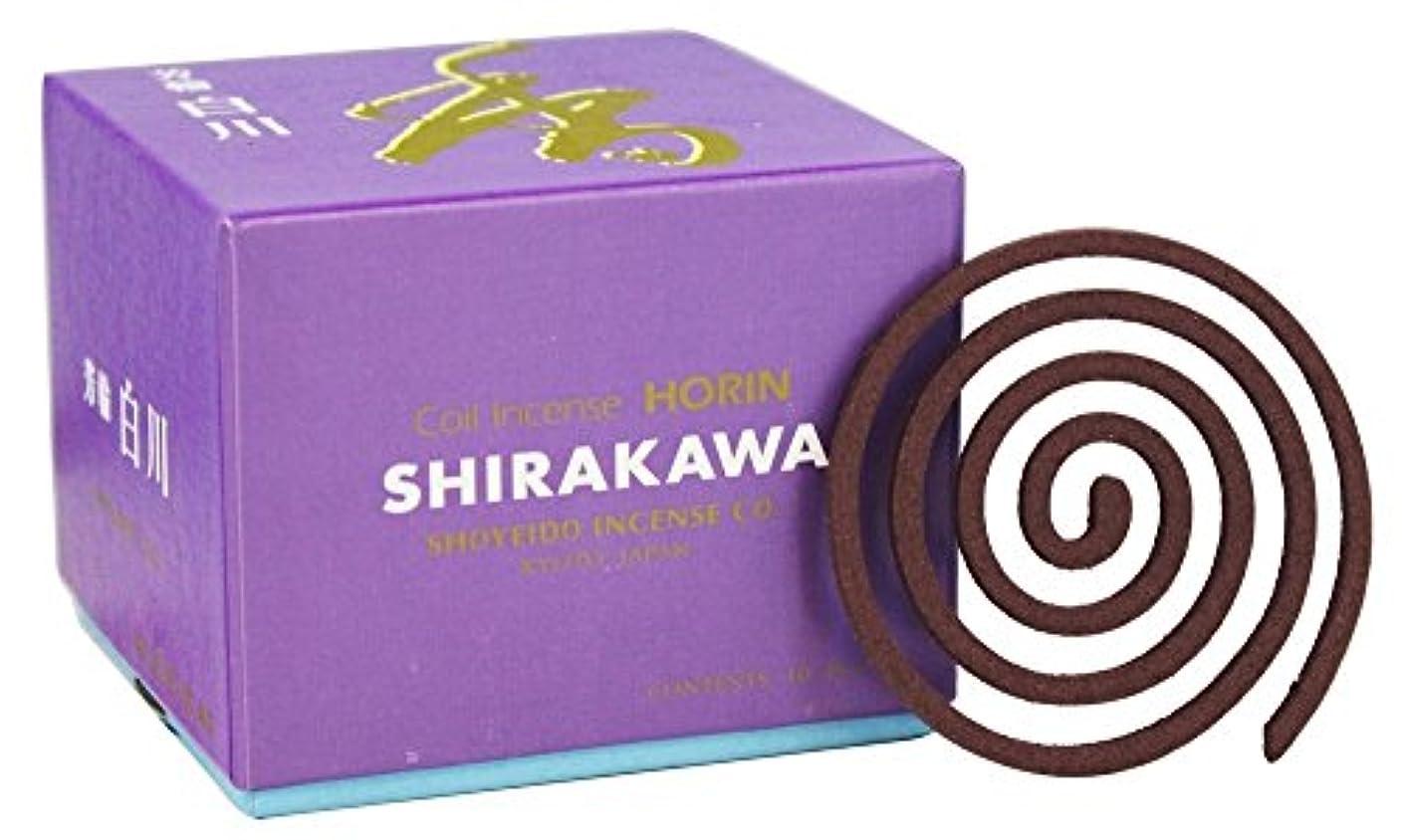 厚さ波紋でShoyeido ホワイトリバー香 10巻セット - Shirakawa