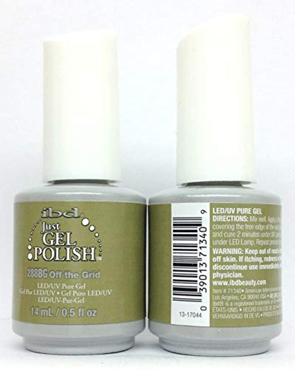 人形ジャンプする要求するibd Just Gel Polish - Serengeti Soul Collection - Off The Grid - 14ml / 0.5oz