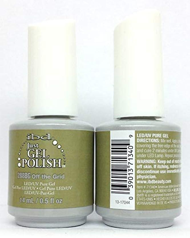 請う変色するコレクションibd Just Gel Polish - Serengeti Soul Collection - Off The Grid - 14ml / 0.5oz