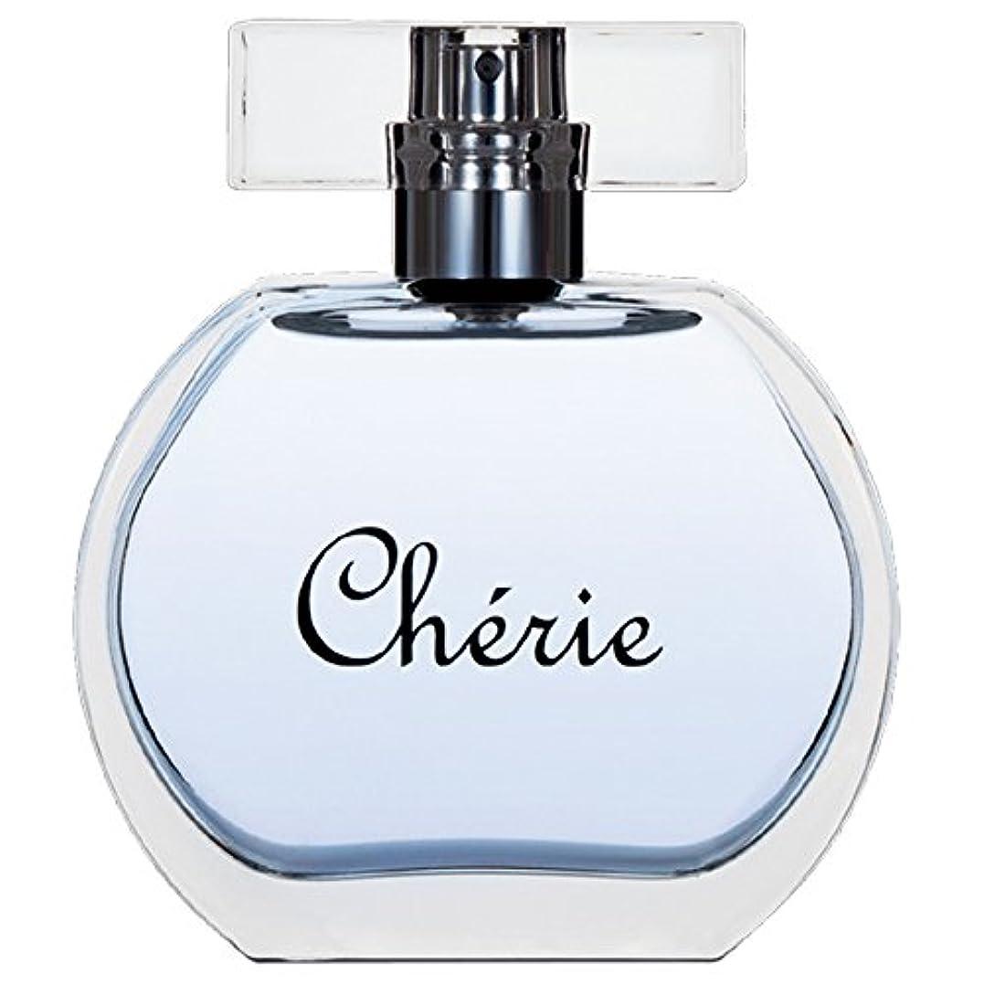 作業逸脱約(シェリー)Cherie light parfum ライトパルファン 50ml