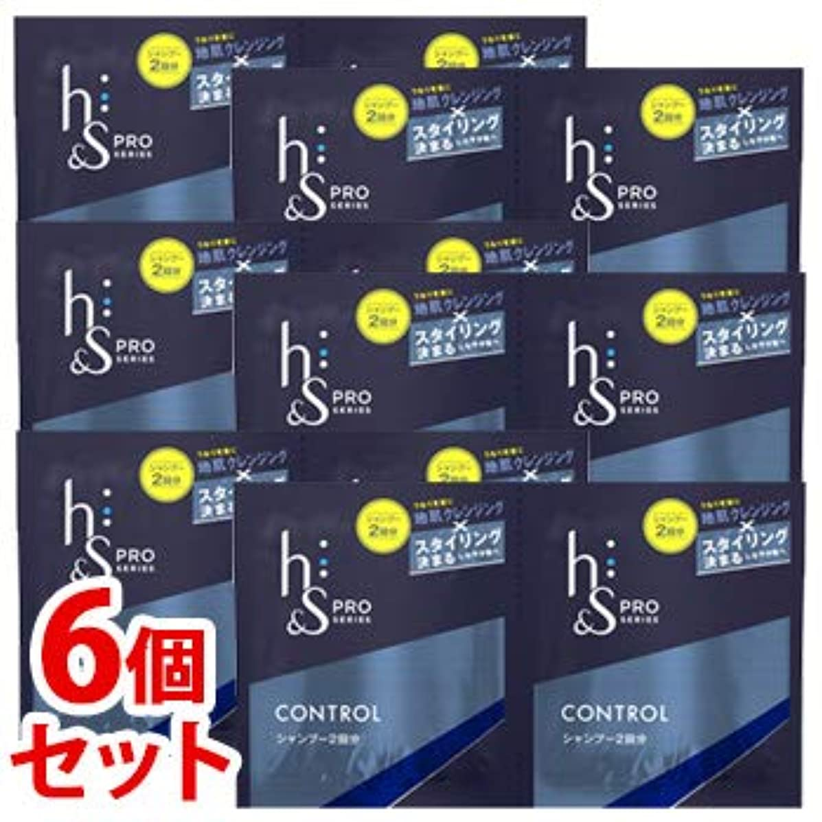 電気コードリル《セット販売》 P&G エイチアンドエス h&s フォーメン プロシリーズ コントロール シャンプー トライアルサシェ 2回分 (12mL×2個)×6個セット 【医薬部外品】