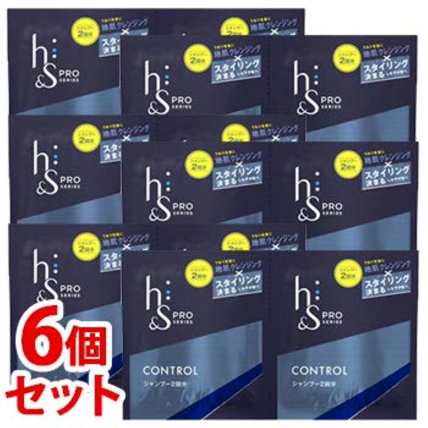 講堂抽出いちゃつく《セット販売》 P&G エイチアンドエス h&s フォーメン プロシリーズ コントロール シャンプー トライアルサシェ 2回分 (12mL×2個)×6個セット 【医薬部外品】