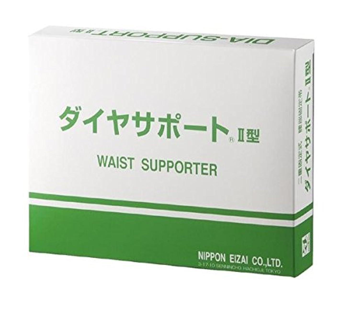 お悲しいことにスペード日本衛材 腰部固定帯ダイヤサポートII型 4L 110cm~120cm 1個 566