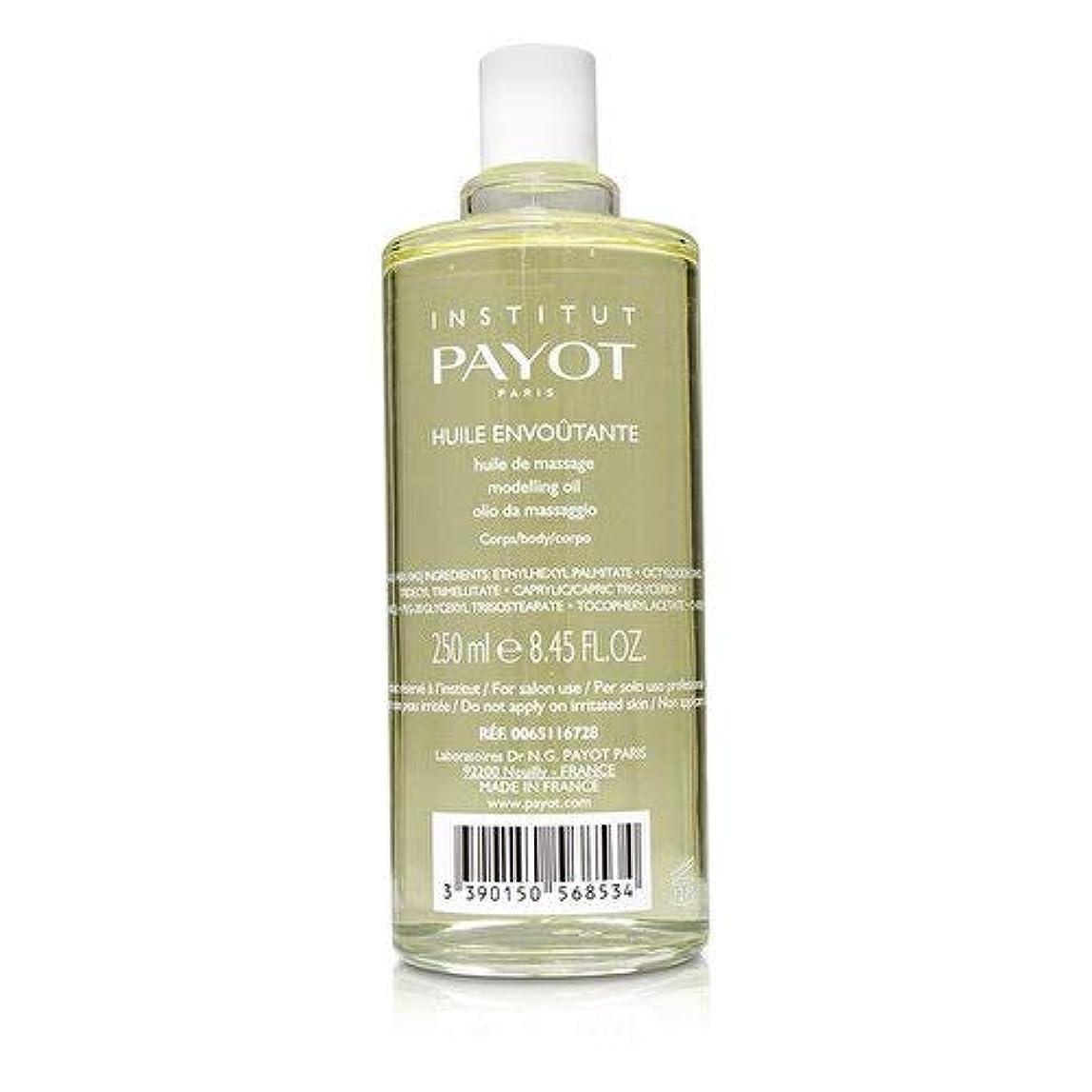 全体解くキャンドルパイヨ Huile Envoutante - Body Massage Oil (White Flower & Honey) (Salon Product) 250ml/8.4oz並行輸入品