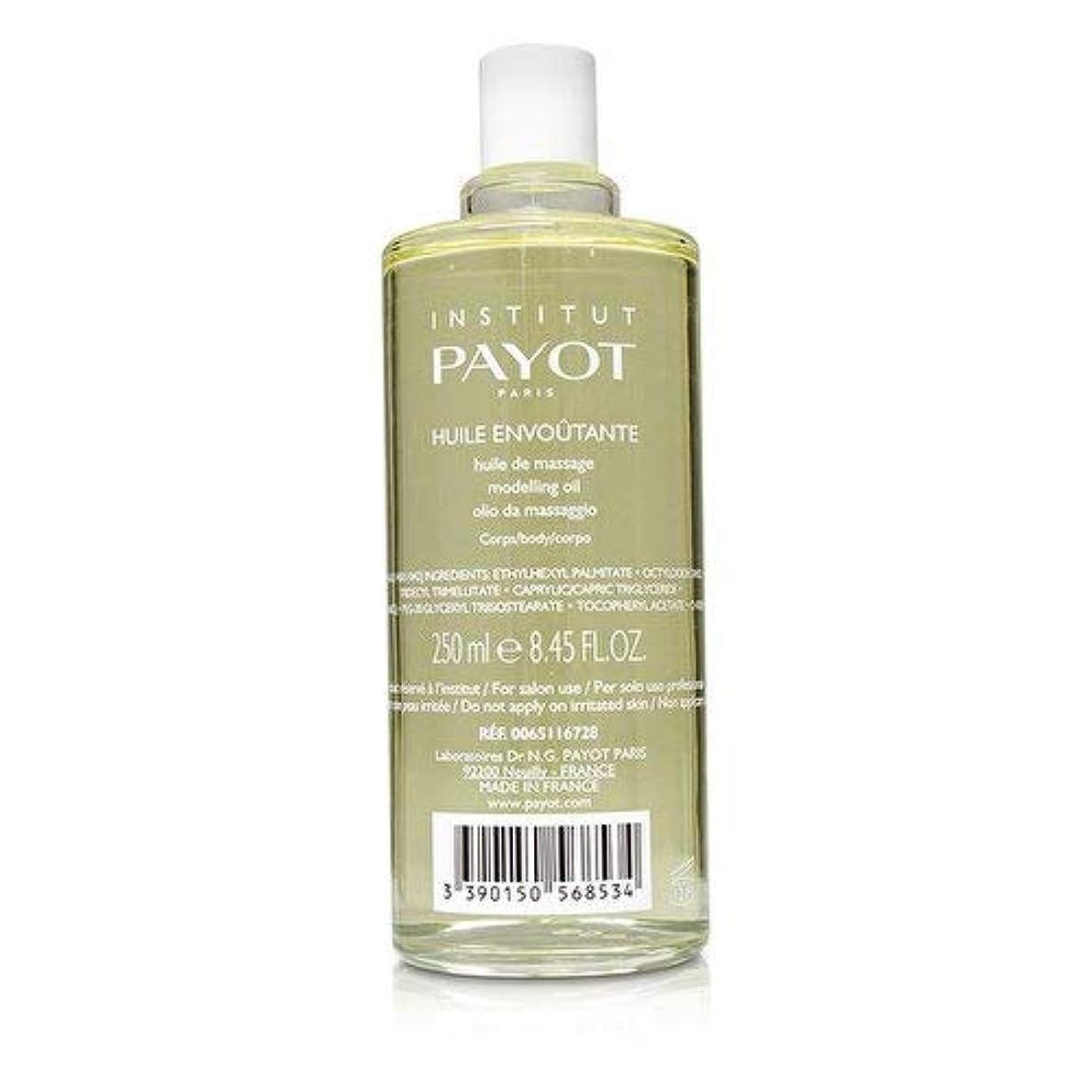 文明化する自治的男らしさパイヨ Huile Envoutante - Body Massage Oil (White Flower & Honey) (Salon Product) 250ml/8.4oz並行輸入品