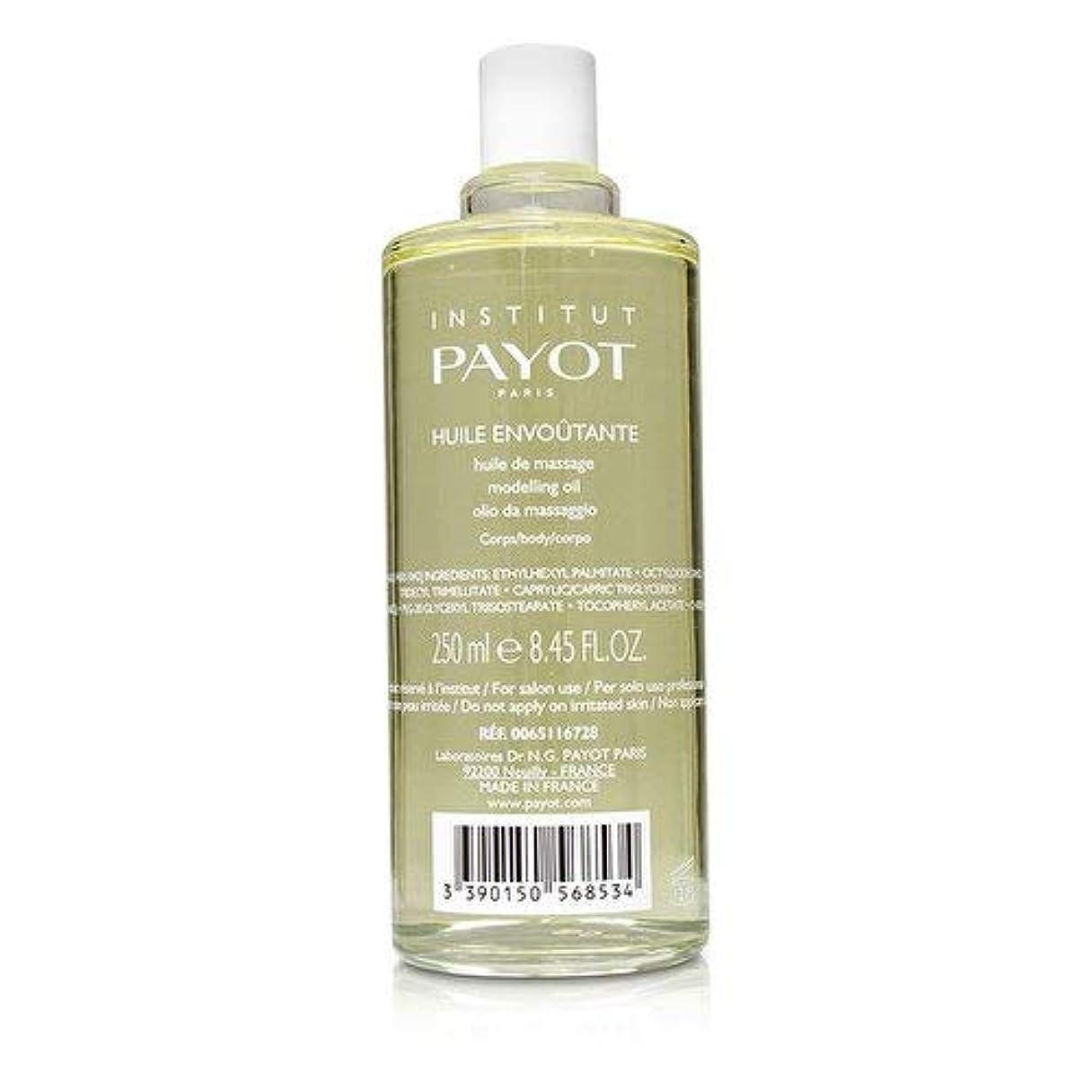 パイヨ Huile Envoutante - Body Massage Oil (White Flower & Honey) (Salon Product) 250ml/8.4oz並行輸入品