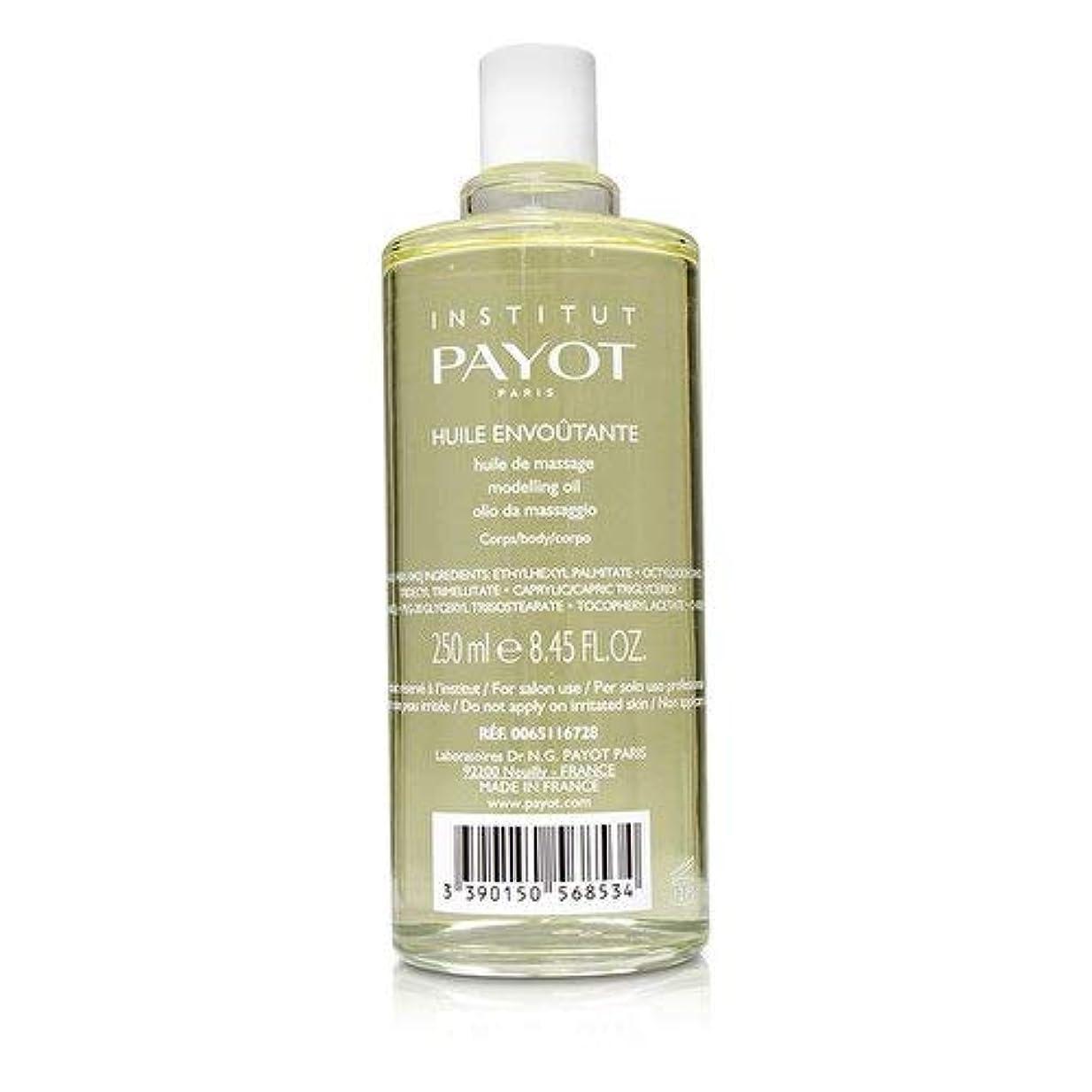 バラ色拒絶する慣らすパイヨ Huile Envoutante - Body Massage Oil (White Flower & Honey) (Salon Product) 250ml/8.4oz並行輸入品