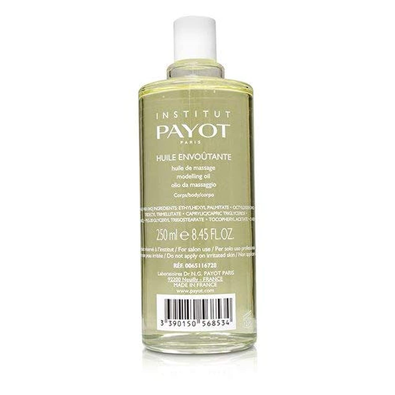 市区町村トークがんばり続けるパイヨ Huile Envoutante - Body Massage Oil (White Flower & Honey) (Salon Product) 250ml/8.4oz並行輸入品