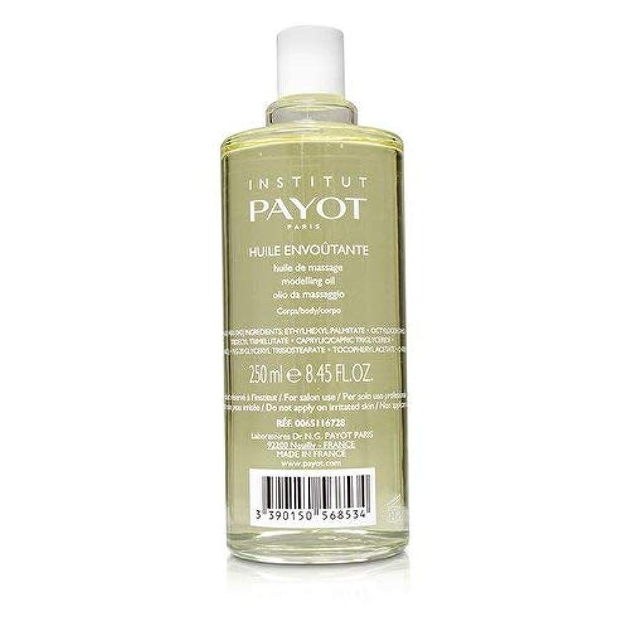 エンドウ制限する解凍する、雪解け、霜解けパイヨ Huile Envoutante - Body Massage Oil (White Flower & Honey) (Salon Product) 250ml/8.4oz並行輸入品