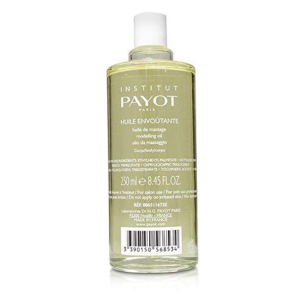 ボールヘルシーマーケティングパイヨ Huile Envoutante - Body Massage Oil (White Flower & Honey) (Salon Product) 250ml/8.4oz並行輸入品