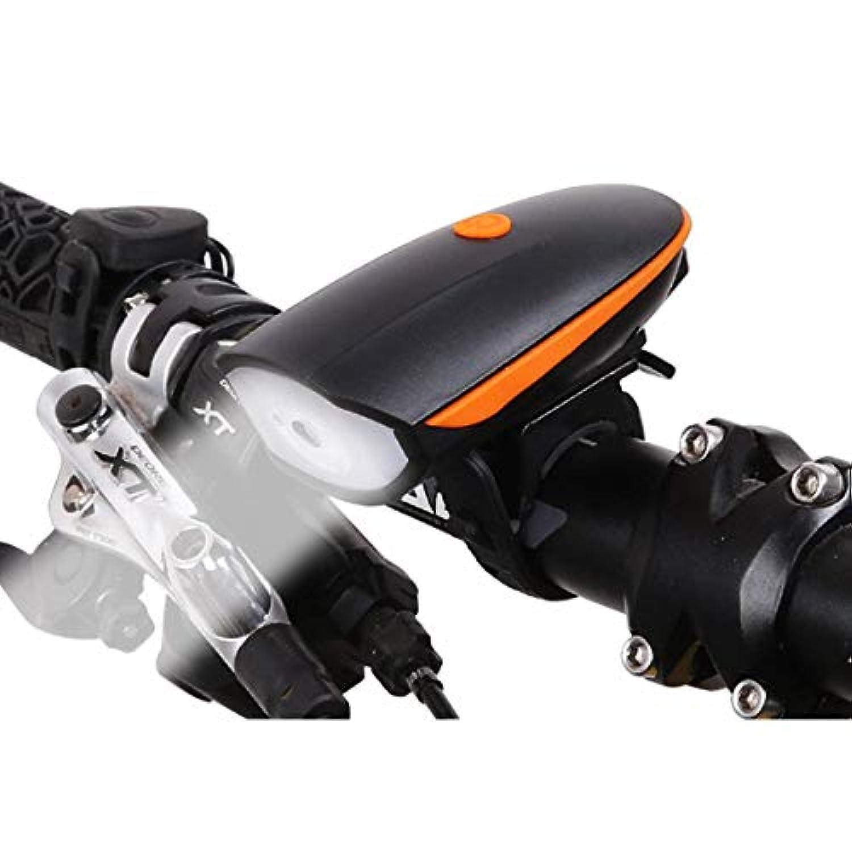 自転車ライト【改良版】 1200ルーメン 2000mah自転車ライト IP65防水 テールライト付き USB充電式