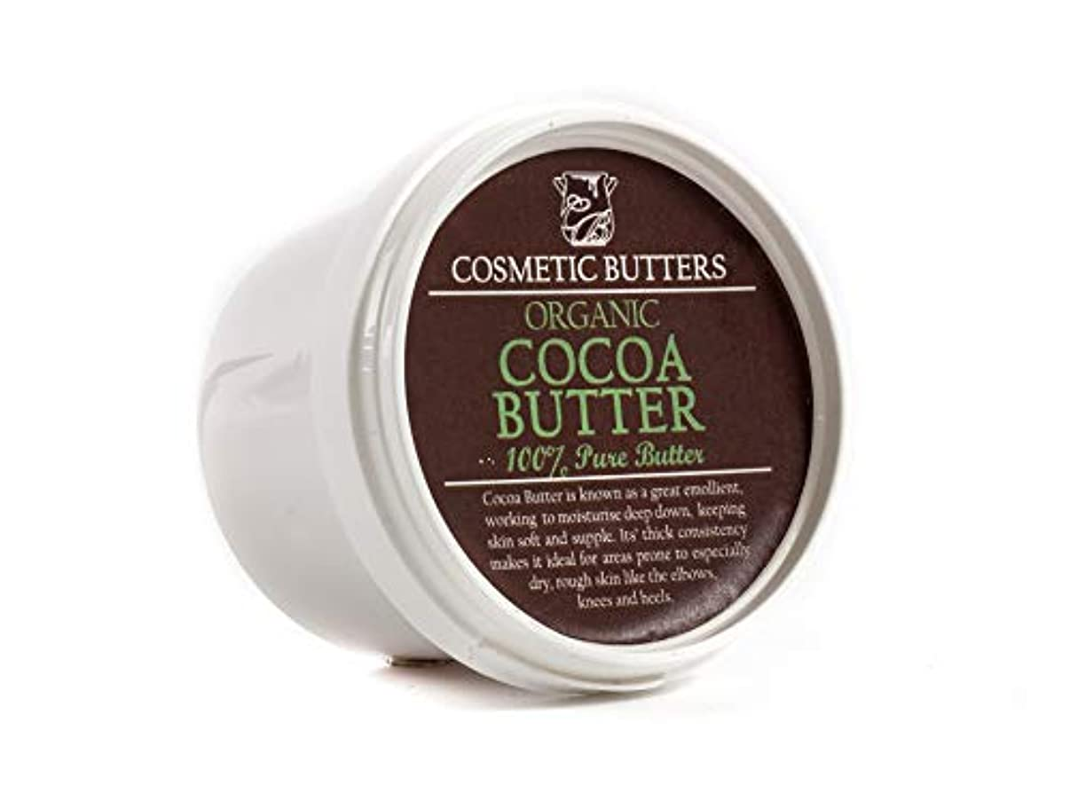 パン保険不振Cocoa Butter Refined Organic - 100% Pure and Natural - 100g