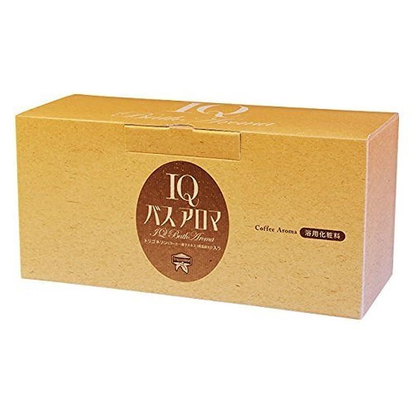 インシデント暗黙不安IQバスアロマ IQ Bath Aroma ―トリゴネリン入り入浴剤―